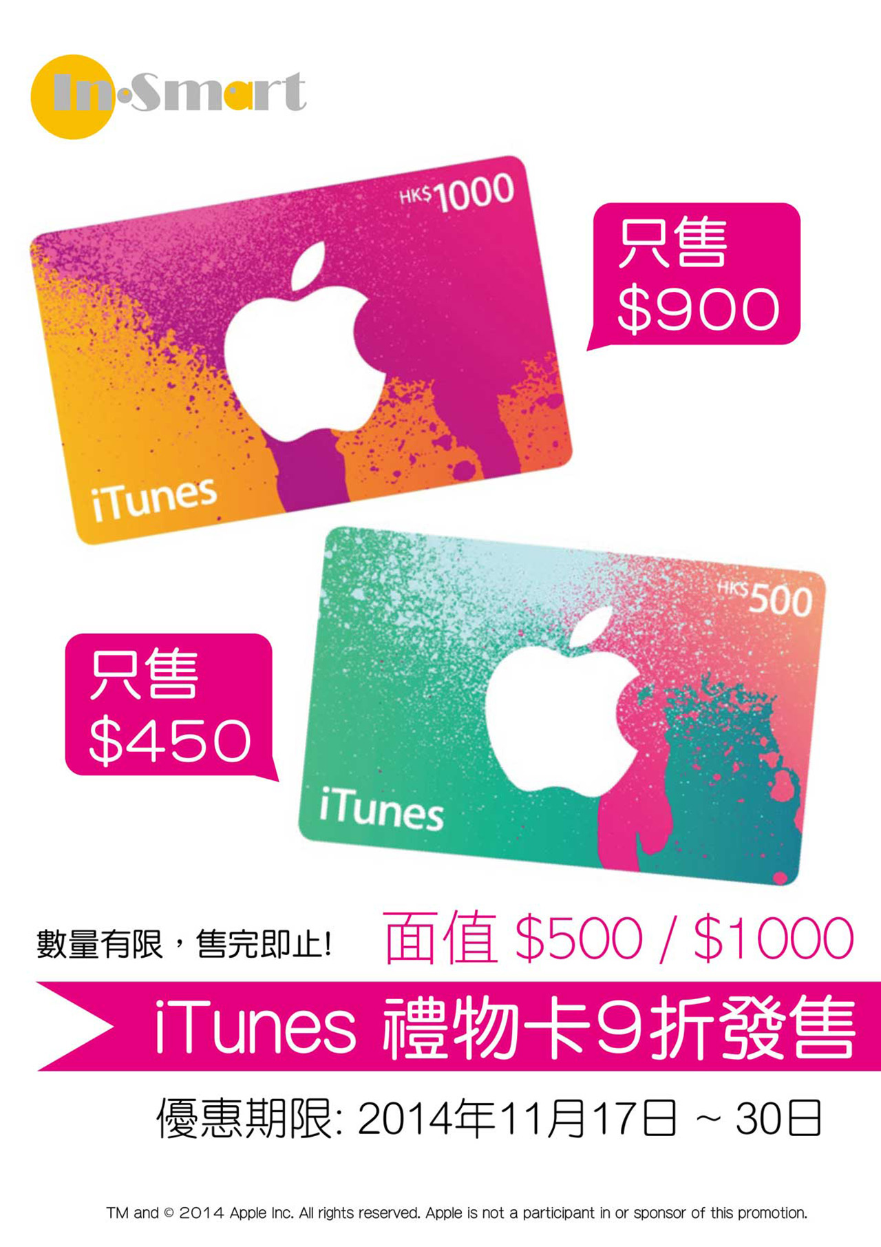 Promotion iTunes 2014Nov